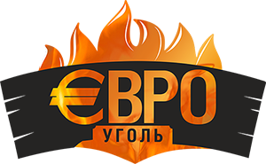 Евро Уголь